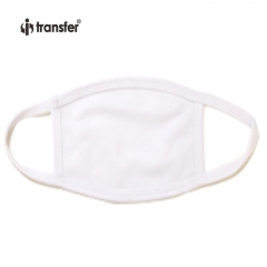 Sublimation Reusable Polyester Facemask